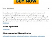 Generic Sumycin Pills Buy