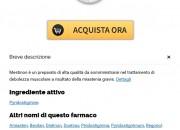 Pillole Di Pyridostigmine Generico Online. consegna di corriere rintracciabile. online Pharmacy
