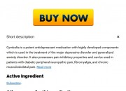 Generic Cymbalta Medicine * Best Prices For Excellent Quality