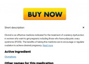 Clomid Online Sale – Discount Online Pharmacy – Worldwide Shipping